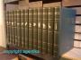 Brockhaus FASZINATION NATUR * TIERE * NP 2.495,00€ *