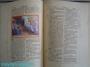 Matthäus Merian Kupferbibel BIBEL Faksimile CORON 2001