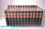 Chronik des Jahrhunderts 1900 - 2002 Brockhaus 30 Bände