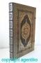 Bibel Biblia 1630 Matthäus Merian Kupferbibel *SELTENER AUFDRUCK