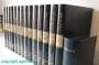 BERTELSMANN LEXIKOTHEK 14 Bände +Phonobox NP 2.500€ NEU